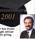 Ron Brown Scholarship